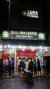 Tara Pan Center, an Aurangabad linstitution.