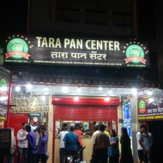 Tara Pan Center, an Aurangabad linstitution.